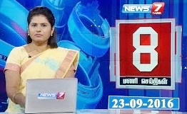 News @ 8PM   24.09.16   News7 Tamil
