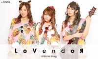 http://ameblo.jp/lovendor-blog