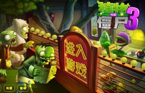 Plants vs Zombies 3 Apk Free on Android Game Download
