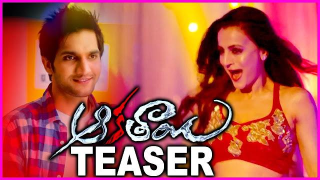 Aakatayi Trailer