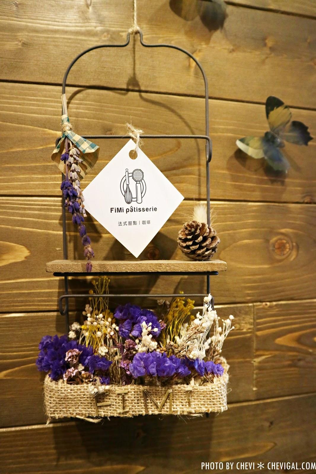 IMG 9545 - 台中烏日│FiMi 小後山廚房。新鮮手作法式甜點。森林清新風格好放鬆