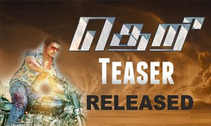 Theri Teaser – Ilayathalpathy Vijay, Samantha, Atlee   Release Updates