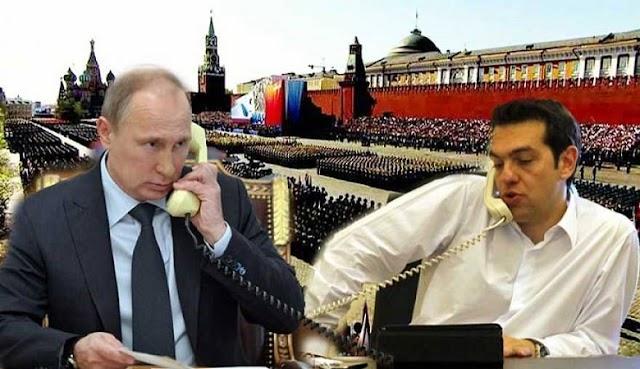 Συνομιλία Τσίπρα-Πούτιν για Συρία και Κυπριακό