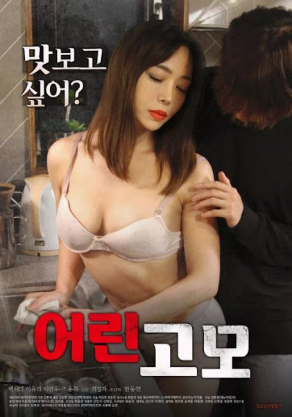 18+ Detective Food Chain 2019 Korean Movie 200MB HDRip 480p Downlaod