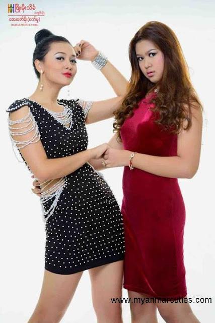 Hot Two Sisters Shwe Hmone Yati & Ngwe Hmone Yati