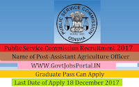 Odisha Public Service Commission Recruitment 2017– 65 Assistant Agriculture Officer