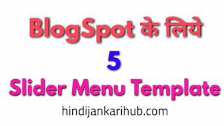5 Slider menu template