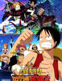One Piece Movie 7: The Giant Mechanical Soldier Of Karakuri Castle | Bmovies