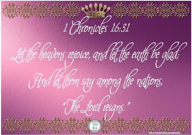https://www.biblefunforkids.com/2020/04/the-lord-is-king.html