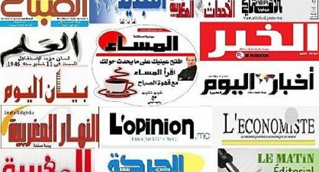 صحف الثلاثاء: تقرير حول الصحراء محاصر بطوق من السرية والتكتم، والمغاربة يضطرون إلى دفع الرشوة للحصول على خدمات السلطات العمومية.