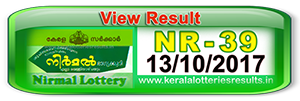 keralalotteries, kerala lottery, keralalotteryresult, kerala lottery result, kerala lottery result live, kerala lottery results, kerala lottery today, kerala lottery result today, kerala lottery results today, today kerala lottery result, kerala lottery result 13.10.2017 nirmal lottery nr 39, nirmal lottery, nirmal lottery today result, nirmal lottery result yesterday, nirmal lottery nr39, nirmal lottery 13.10.2017, 13-10-2017 kerala result