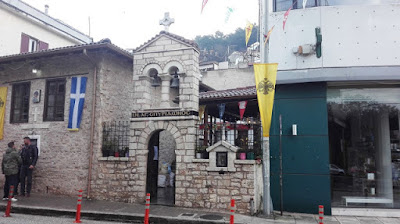 ΓΙΑΝΝΕΝΑ-Γιορτάζει το Παρεκκλήσι του Αγίου Σπυρίδωνα,στην πλατεία Ομήρου