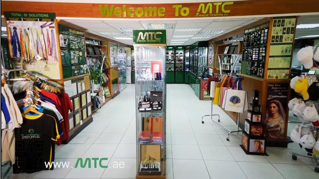 MTC Promotional Gifts Company UAE