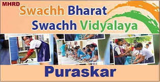 Award Ceremony on Swachh Vidyalaya Puraskar 2017-18