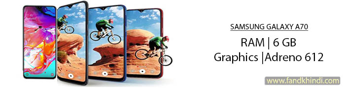 Samsung Galaxy A70 price in India,Full specifications,Price,comparison