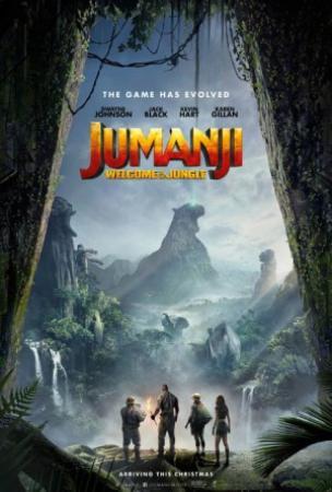 Film JUMANJI: WELCOME TO THE JUNGLE Bioskop CGV Blitz