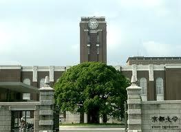 Beasiswa Pemerintah Jepang (MONBUKAGAKUSHO) Untuk Program Teacher Training (Penataran Guru)