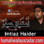 http://www.humaliwalayazadar.com/2017/10/imtiaz-haider-noha-2018.html