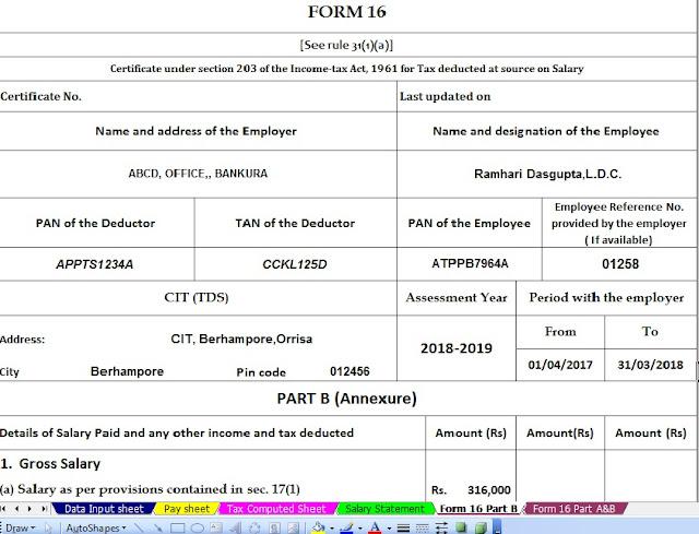 Bihar%2BForm%2B16%2BPart%2BB