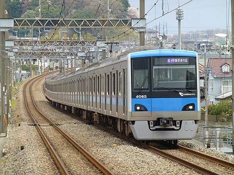 小田急電鉄 各停 新百合ヶ丘行き 8000形