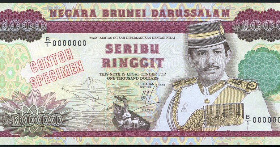 Brunei Currency 1000 Dollars Ringgit Banknote Of 1989