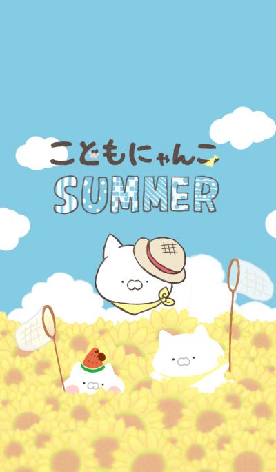 kodomo nyanko summer