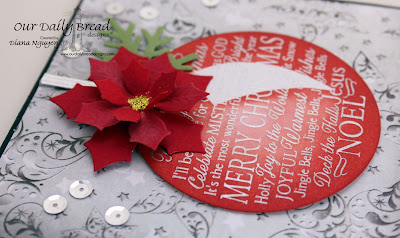 Diana Nguyen, Christmas, Our Daily Bread Designs, Noel Ornament