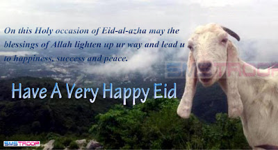Eid ul Adha 2012, Bakra Eid Mubarak Greeting Cards, Wallpapers Images Pictures Photos Eid al Azha Funny Jokes