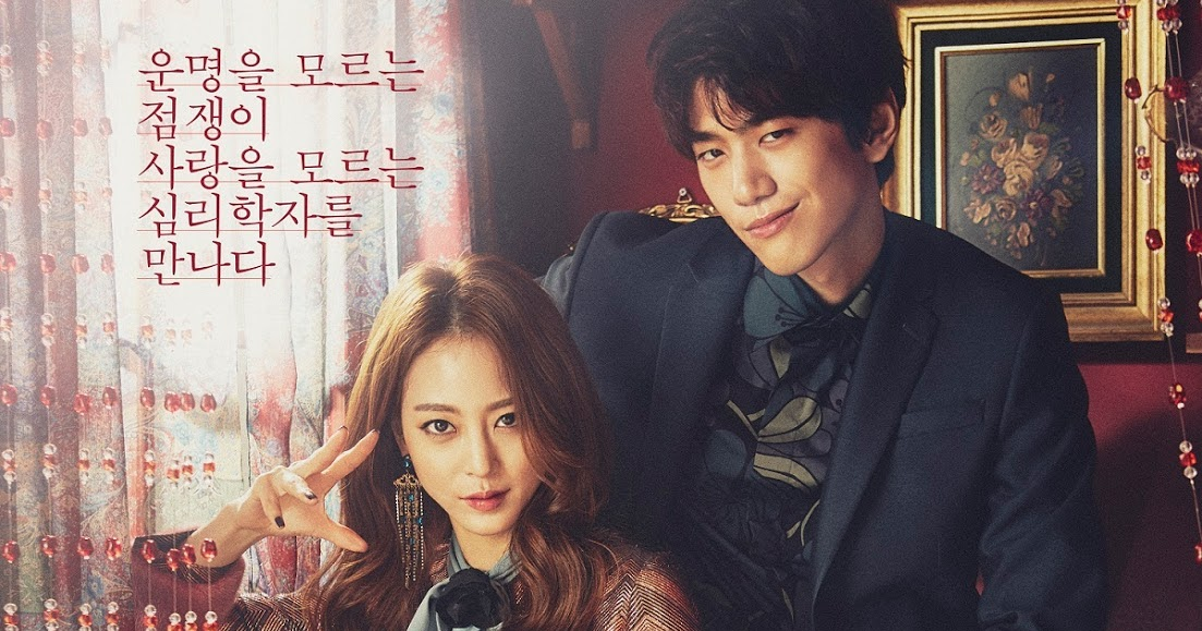 Marriage Not Hookup Ep 1 Subtitle Indonesia