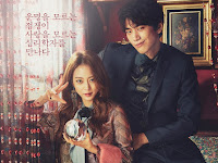 Korean Drama Madame Antoine (2016) Subtitle Indonesia