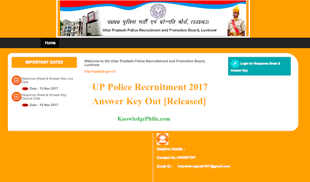 UP Police Recruitment 2017 Answer Key Out [Released]