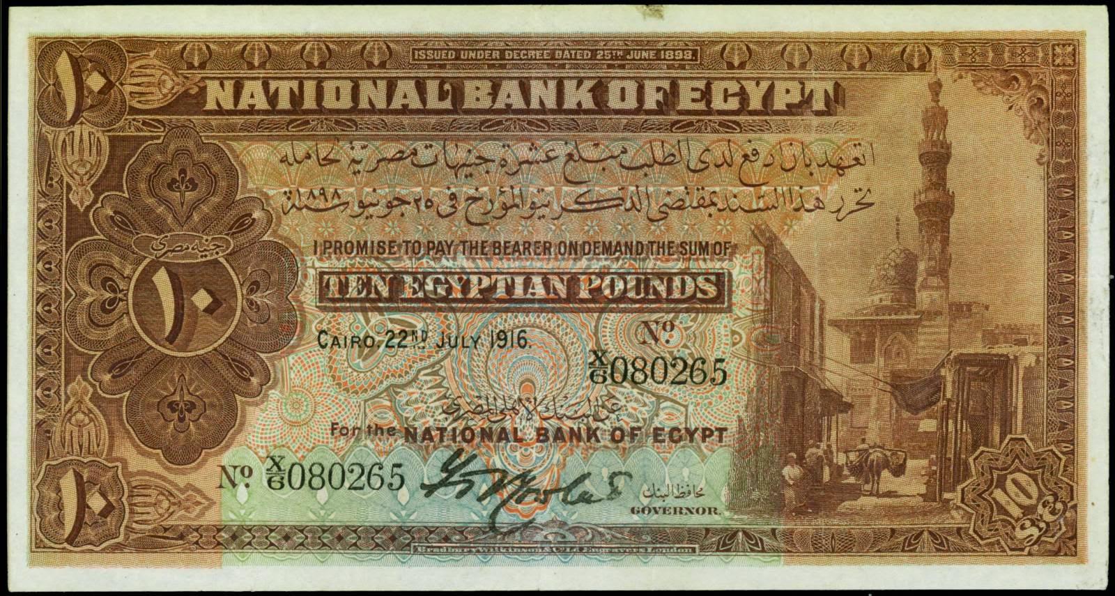 Egypt banknotes 10 Egyptian Pounds note 1916