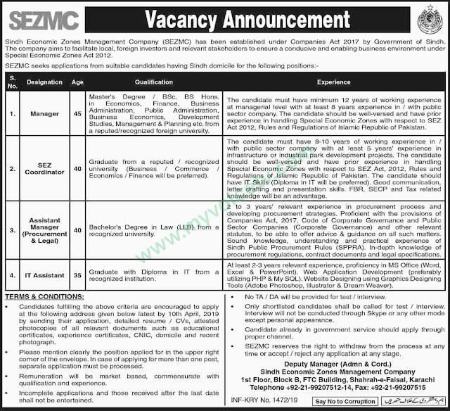 ➨ #Jobs - #Career_Opportunities - #Jobs at Sindh Economic Zones Management Company (SEZMC) –for application visit the link