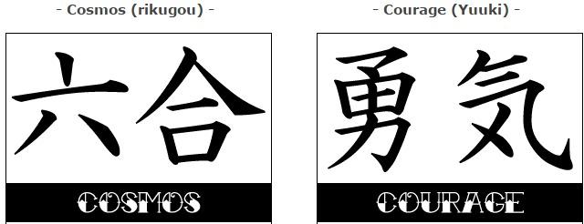 Tatuajes Magnificos Letras Kanji Para Tatuajes