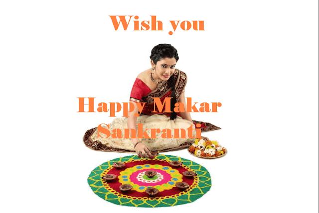 festival Makar Sankranti