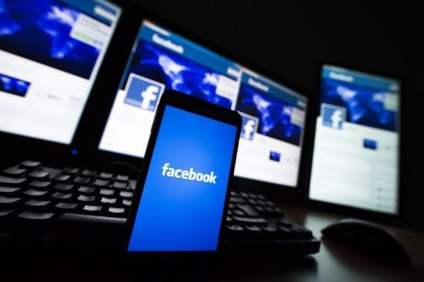 فيسبوك تكشف عن نتائجها المميزة مع بداية السنة