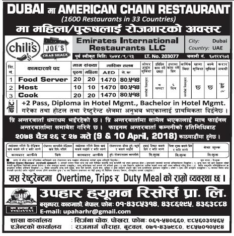 Jobs in Dubai for Nepali, Salary Rs 40,514