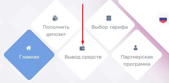 Регистрация в Rooxi 7