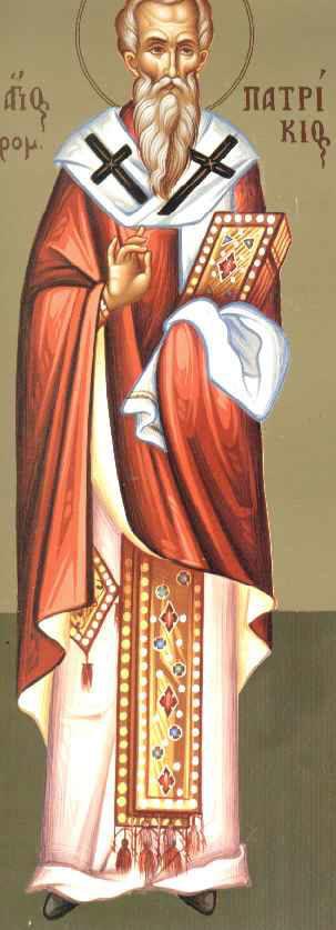 Πατρίκιος επίσκοπος Προύσας