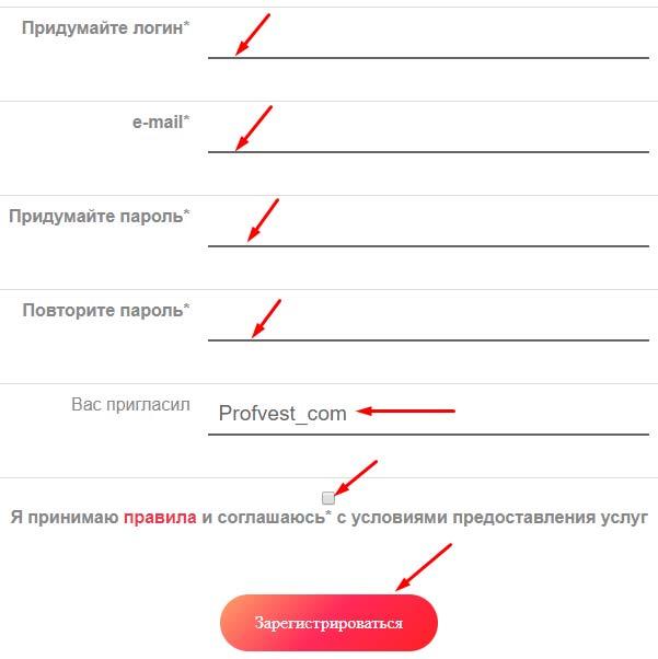 Регистрация в AtxDevelop 2