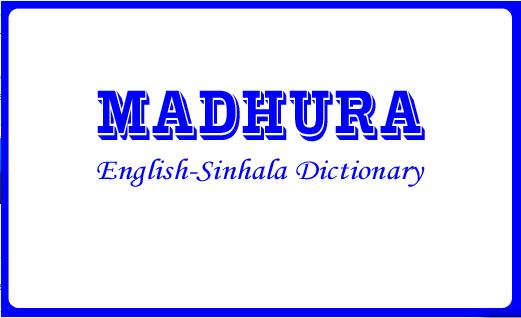 Online Madura Sinhala English Dictionary