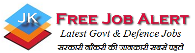 JKFREEJobAlert.com | Free Job Alert 2019 (All Notifications)