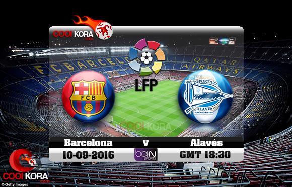 مشاهدة مباراة برشلونة وديبورتيفو ألافيس اليوم 10-9-2016 في الدوري الأسباني
