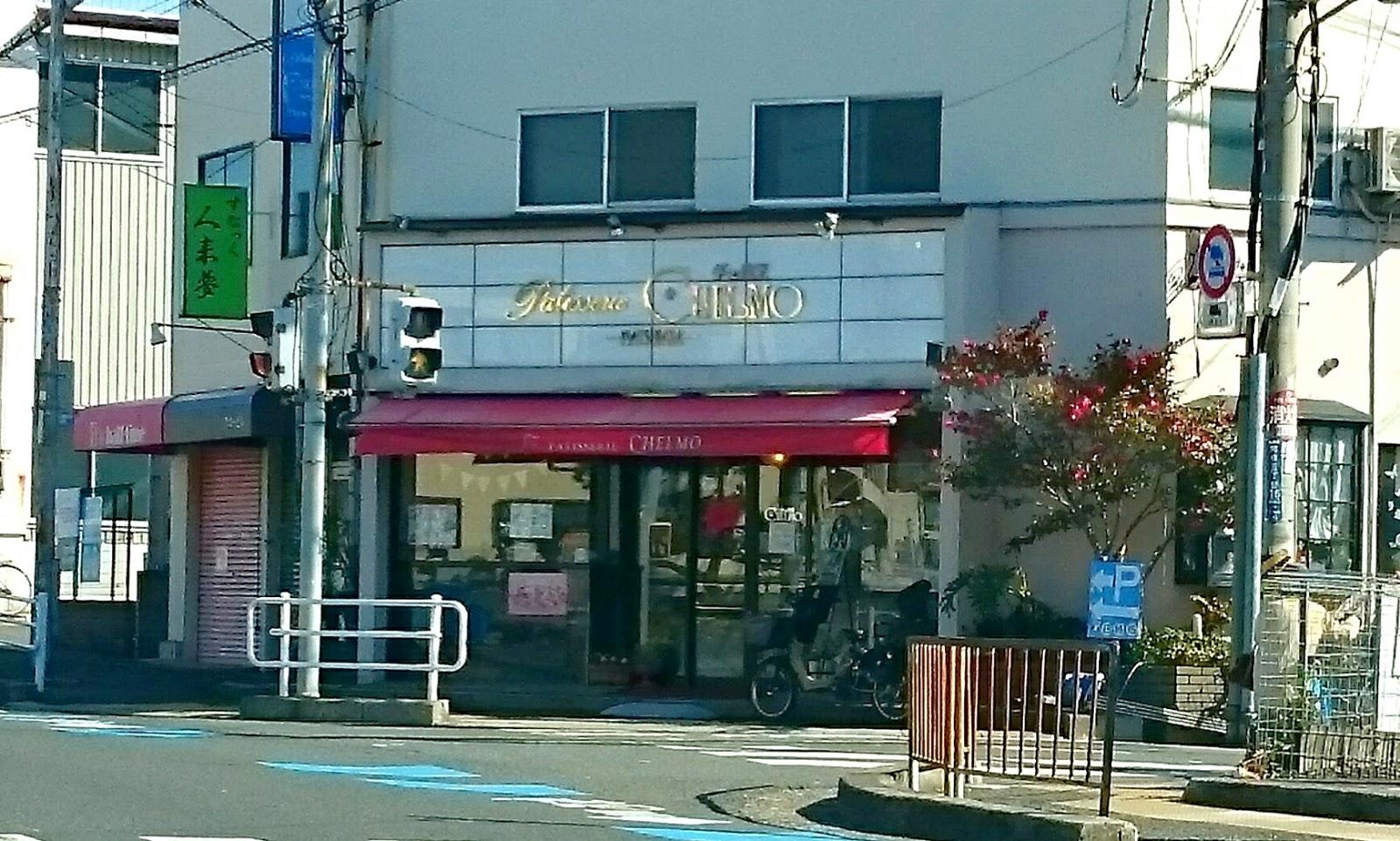 パティスリーチェルモ 松原店(松原市) ・喫茶コーナーや駐車場 ...