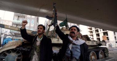 اخر اخبار اليمن خلال نصف ساعه الان 7-12-2017- تصريح هام من الحوثيين بشأن أموال علي عبد الله صالح