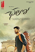 Chalo 2018 Telugu movie box-office collections