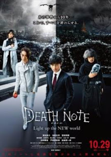 Death Note (2016)