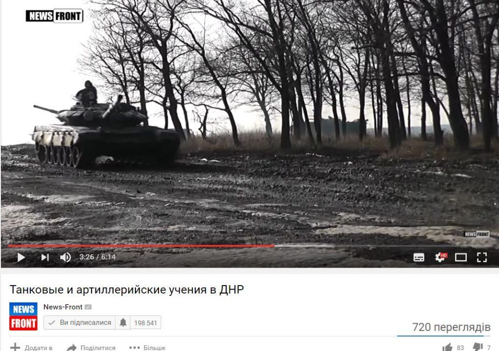 Під Горлівкою бойовики засвітили Т-72 російської модифікації