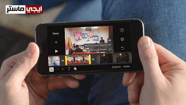 افضل تطبيقات تعديل الفيديو للايفون باحترافية