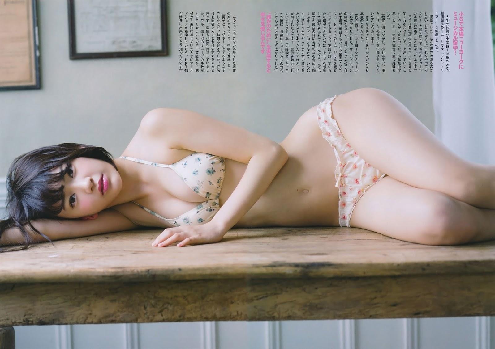 Miyawaki Sakura 宮脇咲良 HKT48, Flash Special Best Gravure Autumn 2014